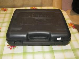 Печь в чемодане