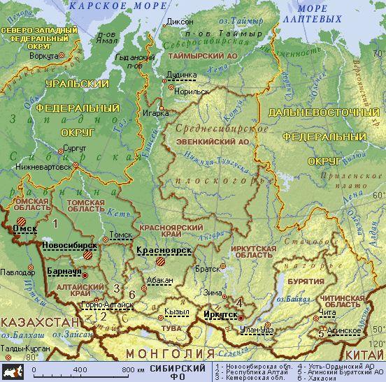 Канал россия 24 новости за последние 24 часа