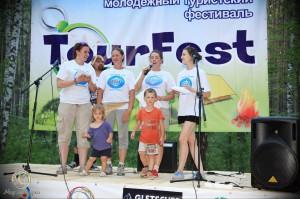 ТурФест
